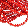 Bead, vintage Japanese acrylic, opaque light red, 4mm round. Sold per 58-inch strand.
